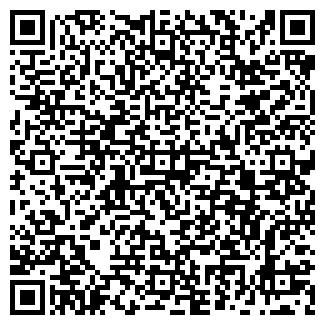 QR-код с контактной информацией организации Гранпостач КГ, ООО