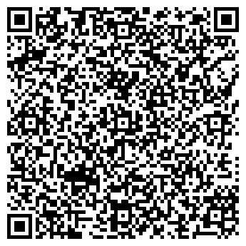 QR-код с контактной информацией организации Гранит-Пласт, ООО
