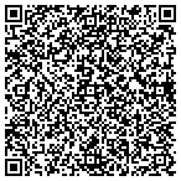 QR-код с контактной информацией организации West Auto Trade (ВестАвтоТрейд),ООО