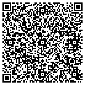 QR-код с контактной информацией организации Гранитный карьер, ООО