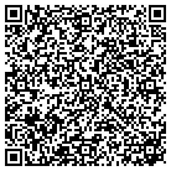 QR-код с контактной информацией организации Три С, ЧП