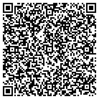QR-код с контактной информацией организации Цемекс, ООО