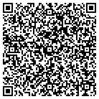 QR-код с контактной информацией организации Столица - Сервис, ООО
