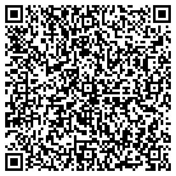 QR-код с контактной информацией организации Регион грунт, ООО