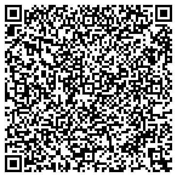 QR-код с контактной информацией организации Универсал-Фарм, ООО