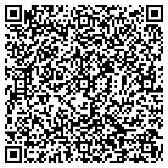 QR-код с контактной информацией организации Вега-Пласт, ЧП