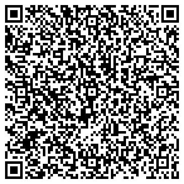 QR-код с контактной информацией организации Литос Харьков, ООО