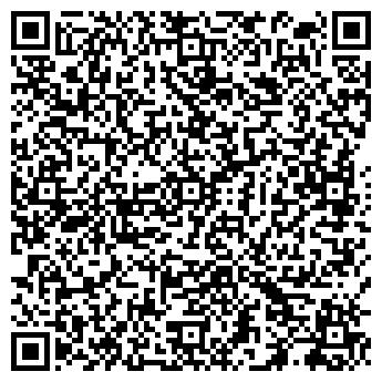 QR-код с контактной информацией организации СуперБетон, ЧП