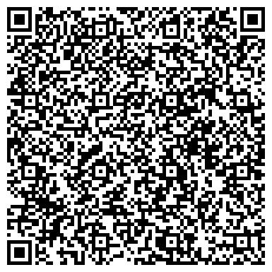 QR-код с контактной информацией организации Торгово-Инвестиционная Компания Вегас, ООО