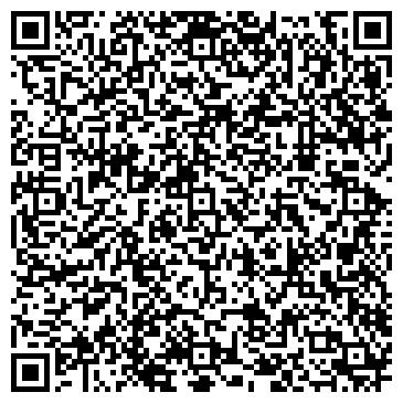 QR-код с контактной информацией организации Меридиан-Дюн, ООО