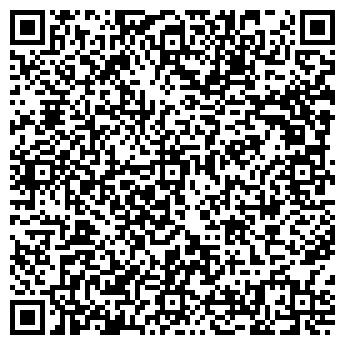 QR-код с контактной информацией организации Сердюк, СПД