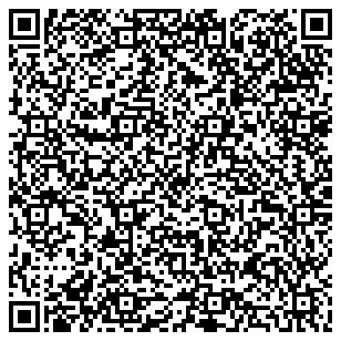 QR-код с контактной информацией организации Басанский Кирпичный Завод, ООО