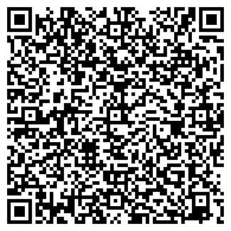 QR-код с контактной информацией организации ТАС.76, ЧП