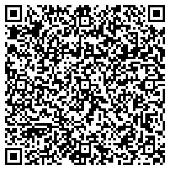 QR-код с контактной информацией организации Тринити ТД, ООО