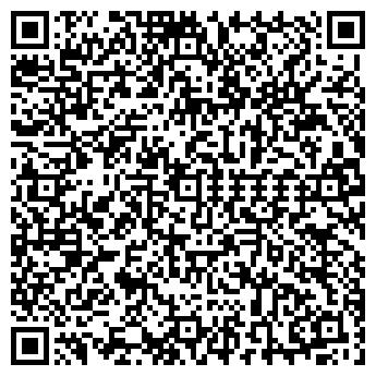 QR-код с контактной информацией организации Марк, ТОО