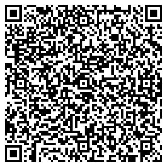 QR-код с контактной информацией организации Авто Бетон Сервис, ООО