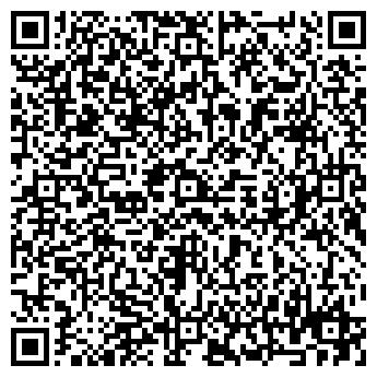 QR-код с контактной информацией организации Аси Транс, ТОО