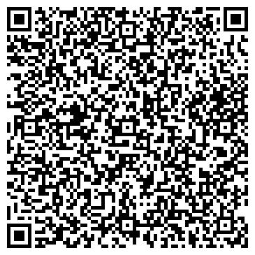 QR-код с контактной информацией организации Bairak NS (Байрак НС), ТОО