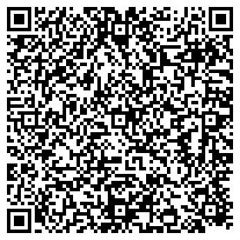 QR-код с контактной информацией организации Бетон Груп-1, ООО