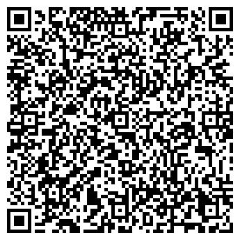 QR-код с контактной информацией организации Бетонпром,ООО
