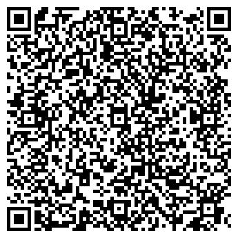 QR-код с контактной информацией организации Дар Бетон, ТОО