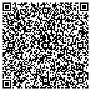 QR-код с контактной информацией организации Эсторал, ТОО