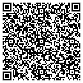 QR-код с контактной информацией организации Пивита, ТОО