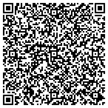QR-код с контактной информацией организации Эконика-техно