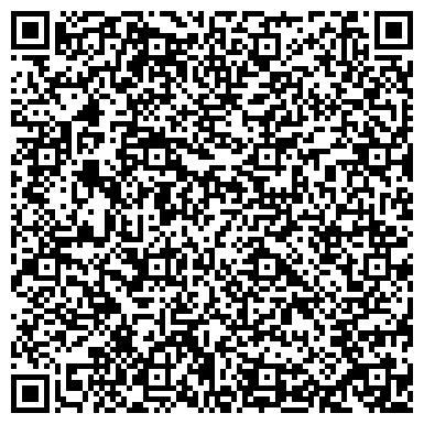 QR-код с контактной информацией организации Уральскводстрой, АО