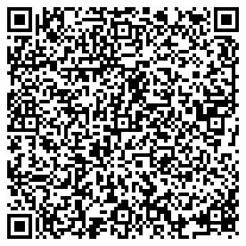 QR-код с контактной информацией организации Сабак, ТОО