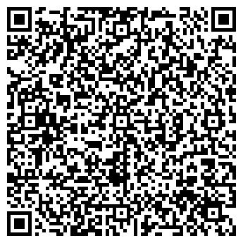QR-код с контактной информацией организации Прэвайд, ТОО