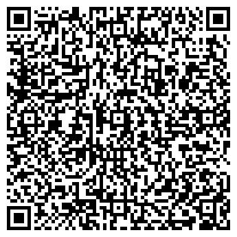 QR-код с контактной информацией организации СпецСтройТех, ТОО
