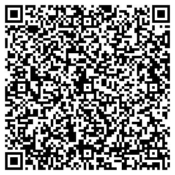 QR-код с контактной информацией организации Реализует Цемент,ТОО