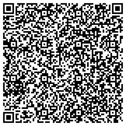 QR-код с контактной информацией организации Spec Tech Logistic (Спец Тех Логистик), ТОО