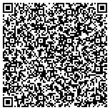 QR-код с контактной информацией организации Интерьер сервис, ТОО