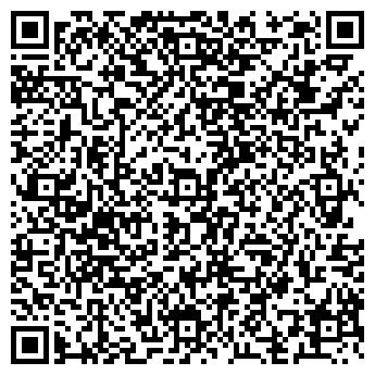 QR-код с контактной информацией организации Экомашпроект, ТОО
