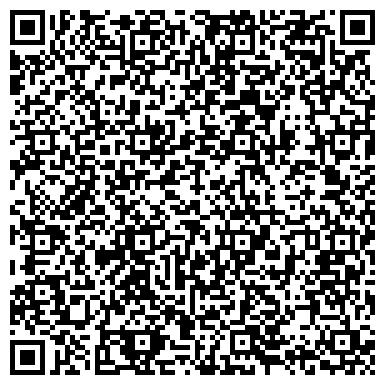 QR-код с контактной информацией организации Трансвзрывпром, ТОО
