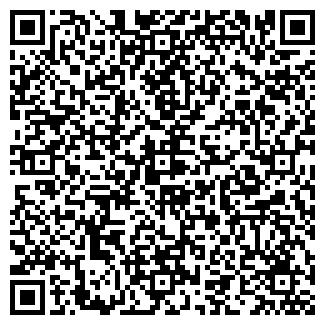QR-код с контактной информацией организации Кан Е.А., СПД