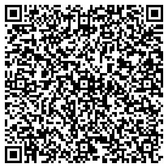 QR-код с контактной информацией организации ООО Виканта групп