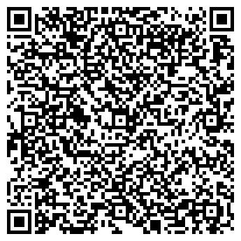 QR-код с контактной информацией организации Аминар-Пром, ЧПТУП