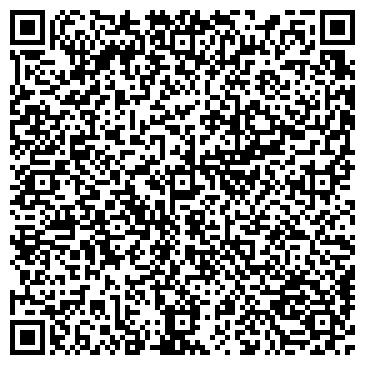 QR-код с контактной информацией организации Слава-сервис,