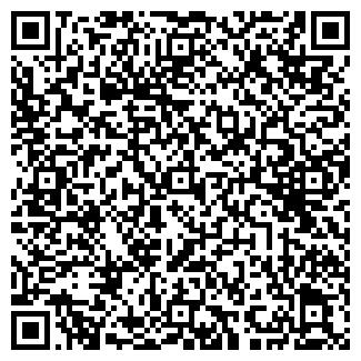 QR-код с контактной информацией организации Белый бегемот, ЧПТУП