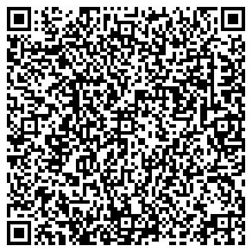 QR-код с контактной информацией организации СтаПИ, OOO