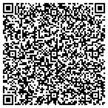 QR-код с контактной информацией организации Дойлид-С, ЧУП
