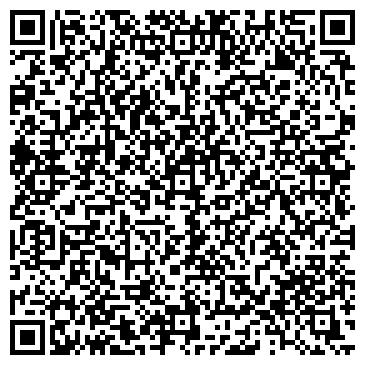 QR-код с контактной информацией организации Стилма, ЧП