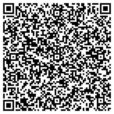 QR-код с контактной информацией организации ФПК АЛЬФА-СЕРВИС, ООО