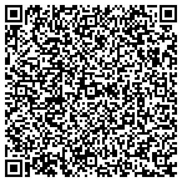 QR-код с контактной информацией организации Стандарт строй, ООО
