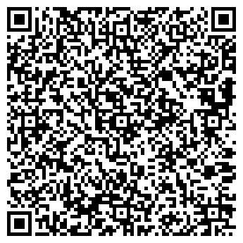 QR-код с контактной информацией организации Сталь++, ЧП