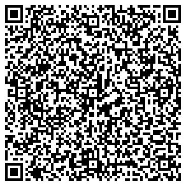QR-код с контактной информацией организации СМП Востокстрой, ООО