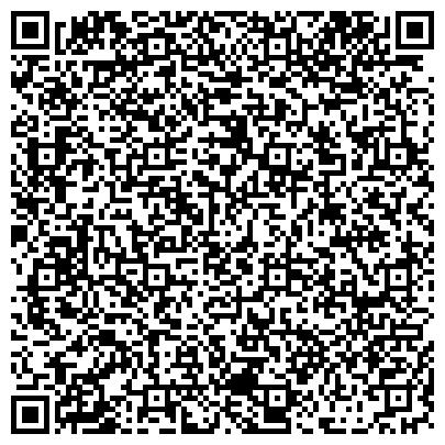QR-код с контактной информацией организации Стальспецстрой 101 НПФ, ООО
